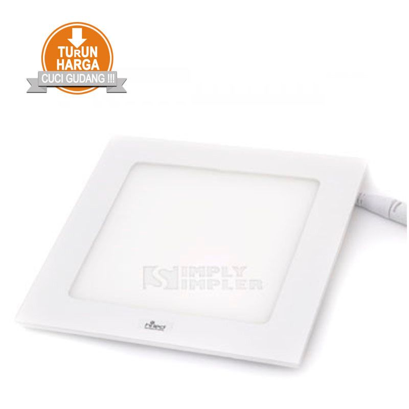 Hiled Panel Slim Downlight 12W Square