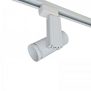 Vinder Track Light Adjustable Beam Angle 15W AC220V - White Body